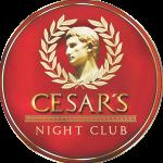 Cesar logotipo 150 px