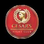 Cesar-logotipo-150-px